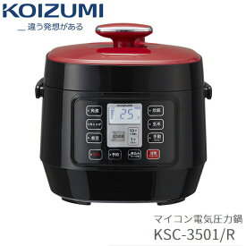 コイズミ マイコン電気圧力鍋 KOIZUMI KSC-3501/R レッド / 煮込み料理から時短ごはん、スイーツまで 【コイズミ 電気圧力なべ】【ギフトラッピング対応】【在庫あり】
