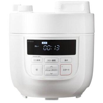 【お取り寄せ】sirocaSP-D131Wホワイトシロカ電気圧力鍋クックマイスター(スロー調理機能付き)8種類の便利なプリセットメニュー搭載/お好みモードで自由な圧力調理【景品ギフトお中元】
