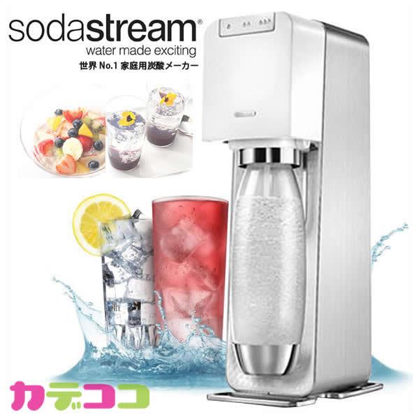【在庫あり】 全自動モデル ソーダストリーム ソースパワー SSM1059 ホワイトメタル Soda Stream Source POWER 炭酸水メーカー ソーダメーカー 【無糖 ノンカロリー 強炭酸水 熱中症対策 生ハイボール】【景品 ギフト お中元】