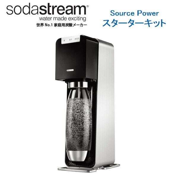 全自動モデル ソーダストリーム ソースパワー SSM1060 ブラックメタル Soda Stream Source POWER 炭酸水メーカー ソーダメーカー 【無糖 ノンカロリー 強炭酸水 熱中症対策 生ハイボール】【景品 ギフト お歳暮】
