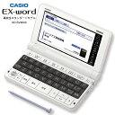 カシオ 電子辞書 XD-SV4000 ホワイト / 高校生スタンダードモデル エクスワード /毎日の学習をサポートする30コンテンツ収録 CASIO EX-…