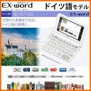 【在庫あり】 CASIO XD-K7100 カシオ電子辞書 CASIO エクスワード ドイツ語学習モデル 【02P03Dec16】【あす楽】