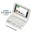【在庫あり】 CASIO XD-Z7100 ホワイト カシオ電子辞書 CASIO エクスワード ドイツ語モデル [ドイツ語10コンテンツを…