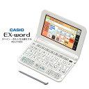【在庫あり】 CASIO XD-Z7500 ホワイト カシオ電子辞書 CASIO エクスワード スペイン・ポルトガル語モデル [スペイン…