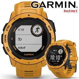 GPSマルチスポーツウォッチ ガーミン インスティンクト GARMIN Instinct Sunburst (010-02064-42) ランニング マラソン 登山 クライミング 海 プール スイム 心拍計 気圧高度計 コンパス 加速度計 温度計 腕時計 【国内正規品】【送料無料】