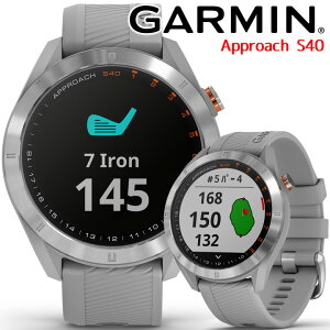 【取説★印刷サービス】 ゴルフウォッチ ガーミン GARMIN Approach S40 Gray (010-02140-20) GPSスポーツウォッチ スマートウォッチ ゴルフ ランニング ジョギング サイクリング 腕時計 加速度計 通知機