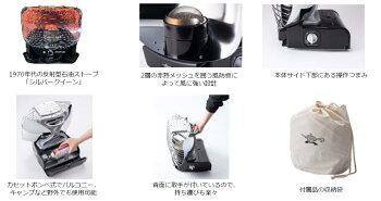SengokuAladdinポータブルガスストーブシルバークイーンSAG-SQ01Kブラックアラジンガスストーブ(カセットボンベ別売)【暖房器具】【台数限定】
