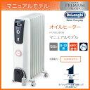 【お取り寄せ】 DeLonghi H770812EFSN デロンギオイルヒーター[8〜10畳用] フィン(放熱板)枚数8枚 【デロンギ ヒー…