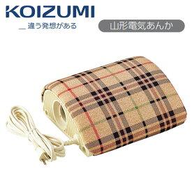 KOIZUMI KYA-0667 小泉成器 電気あんか 山形電気あんか KYA0667 【ギフトラッピング対応】【暖房器具】【在庫あり】