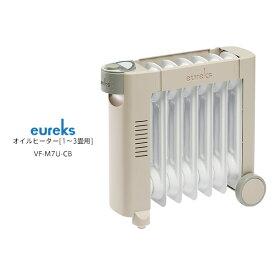 eureks VF-M7U-CB シナモンベージュ ユーレックス オイルヒーター[1〜3畳用] オイルヒーター フィン(放熱板)枚数7枚 eureks-iシリーズ [Made in Japan:日本製] 【暖房器具】【令和 ギフト 贈り物】【お取り寄せ】