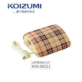 KOIZUMI KYA-06211 小泉成器 電気あんか山形あんか チェック柄 お布団の中でおやすみ前の冷える足先を心地良くあたためる【ギフトラッピング対応】【在庫あり】