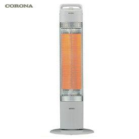 CORONA CH-C99-H グレー コロナ スリムカーボン 電気暖房機 すぐに暖まる、遠赤外線カーボンヒーター [マイコン式] / 瞬間暖房・速暖 [Made in Japan:日本製]【プレゼント ギフト 贈り物 ラッピング】【お取り寄せ】