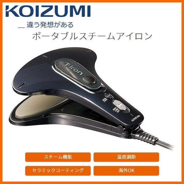 【在庫あり】【台数限定】 KOIZUMI KAS-3010/A ブルー コイズミ T-iron(ティーアイロン) KAS-3010 折り目つけも、しわのばしも、はさむだけで、カンタン手軽に 【2016年/新製品】【父の日 ギフト 結婚祝】