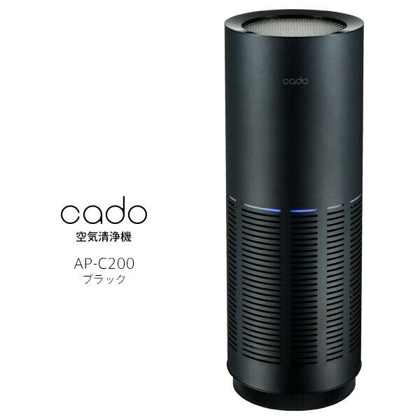【お取り寄せ】 cado 空気清浄機 AP-C200 BK ブラック カドー 適応床面積 〜36m2(22畳) 「スリム」で「パワフル」が実現するレイアウトフリー 【新生活 卒業 入学 祝】