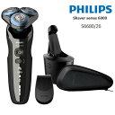 PHILIPS S6680/26 フィリップスシェーバー philips 髭剃り 「6000シリーズ」 メンズシェーバー 洗浄充電器 トリマー付き・電気シェー…
