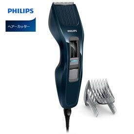 【在庫あり】 PHILIPS HC3402/15 フィリップス ヘアーカッター 「電動バリカン/ヘアカッター」 ネイビー×グレー [12段階の長さ調節可能(2mmごと)] 【男の身だしなみ】【令和 ギフト 贈り物】