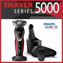 【在庫あり】 PHILIPS S5395/26 ブラック×レッド フィリップスシェーバー philips 髭剃り 「5000シリーズ」 メンズシェーバー スタン...