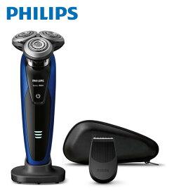【お取り寄せ】 PHILIPS S9186A/12 ウルトラブルー フィリップスシェーバー philips 髭剃り 「9000シリーズ」 メンズシェーバー 電気シェーバー 回転刃 【男の身だしなみ】【令和 ギフト 贈り物】