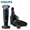 PHILIPS S9186A/26 ウルトラブルー フィリップスシェーバー philips 髭剃り 「9000シリーズ」 メンズシェーバー 洗浄…