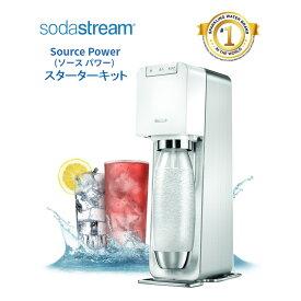 ソーダストリーム ソースパワー ホワイト スターターセット「60Lガスシリンダー・1Lボトルがセット」 / 炭酸水メーカー ソーダメーカー スターターキット 水から炭酸水を作る 【ギフトラッピング対応】【在庫あり】 Soda Stream Source POWER SSM1059 白