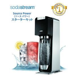 ソーダストリーム ソースパワー ブラック スターターセット「60Lガスシリンダー・1Lボトルがセット」 / 炭酸水メーカー ソーダメーカー スターターキット 水から炭酸水を作る 【ギフトラッピング対応】【在庫あり】 Soda Stream Source POWER SSM1060 黒
