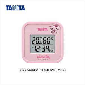 TANITA TT-558KT-PK ハローキティ/ピンク タニタ デジタル温湿度計 ハローキティと温湿度管理 【デジタル温度計・湿度計】【熱中症対策】【ギフトラッピング対応】【お取り寄せ】