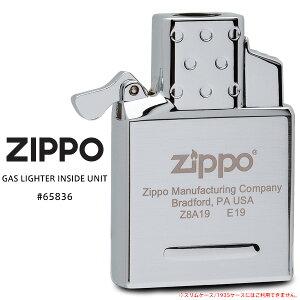 Zippo ジッポー ZIPPO 交換用インサイドユニット #65836 シングルトーチ ガス ライター 炎調節機能付き ガス充填済 【お取り寄せ】【ギフトラッピング対応】【RCP】