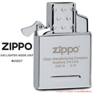 Zippo ジッポー ZIPPO 交換用インサイドユニット #65837 ダブルトーチ ガス ライター 炎調節機能付き ガス充填済 【お取り寄せ】【ギフトラッピング対応】【RCP】