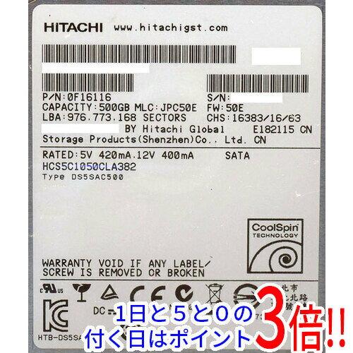 HITACHI製HDD HCS5C1050CLA382 500GB SATA300