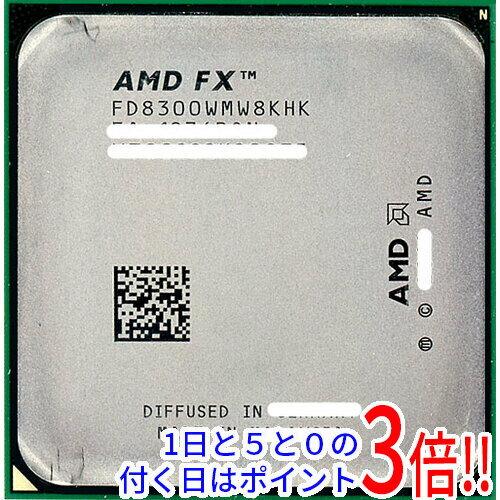 【中古】AMD FX-8300 3.3GHz 8M 95W Socket AM3+ FD8300WMW8KHK