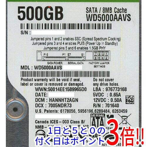 Western Digital製HDD WD5000AAVS 500GB SATA300 7200