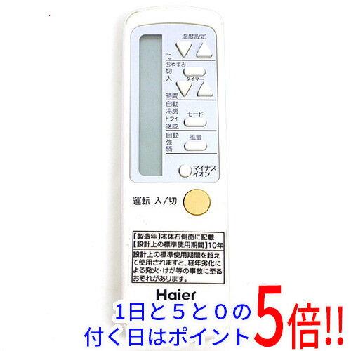 【中古】Haier エアコンリモコン 0010403767