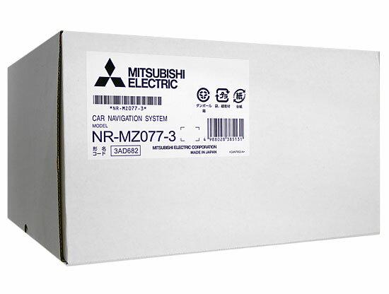 三菱電機 メモリーカーナビゲーション NR-MZ077-3