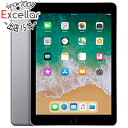 【キャッシュレスで5%還元】【中古】APPLE iPad 9.7インチ Wi-Fi+Cellularモデル 32GB MR6N2J/A Softbank スペースグレイ 美品 元箱あり