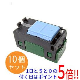 【キャッシュレスで5%還元】Panasonic 埋込ほたるスイッチB(片切) 10個セット WT50519