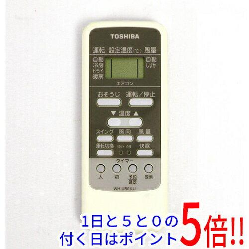 【中古】TOSHIBA エアコンリモコン WH-UB01UJ