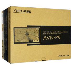 【キャッシュレスで5%還元】ECLIPSE 7型 カーナビゲーション AVN-P9