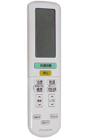 【中古】DAIKIN エアコンリモコン ARC472A50