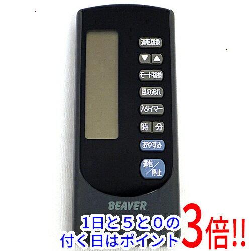 【中古】三菱重工製 BEAVER エアコンリモコン RKN502A001