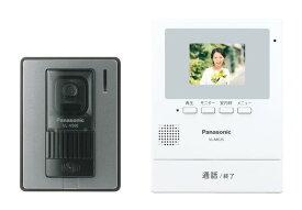 今だけ特売!即納!170台特別短期間限定!【送料無料※1】Panasonic VL-SE25K テレビドアホン 電源コード式 在庫ございます。 ていねい梱包!※1 沖縄・離島は配送できません