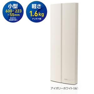 サン電子【小型化高利得】20素子相当ホーム用UHF平面アンテナ SDA-20-1-W★【SDA201W】