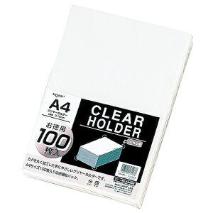 リヒトラブ【AC】クリヤーホルダー100枚 A4 乳白G6100-1★【G61001】