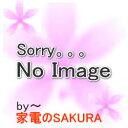 ダイキン【ACK70M用】バイオ抗菌フィルター KAF029A4★【KAF029A4】