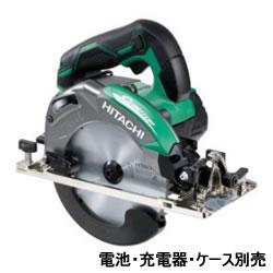 日立工機【HITACHI】18V165mmコードレス丸のこ(本体のみ) C18DBAL-NN★【C18DBAL(NN)】