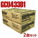 DXアンテナ【2台セット】UHF/BS・CS帯用ブースター GCU433D1-2SET★【GCU33L2後継】