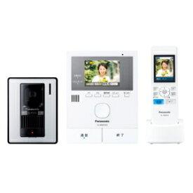 パナソニック【Panasonic】テレビドアホン VL-SWD302KL★【VL-SWD302KL】