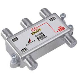 DXアンテナ【F5接栓付き】周波数帯域10〜3224MHz 1端子電流通過 4分配器(4K/8K対応) 4DMS★【4DMS】
