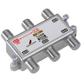 DXアンテナ【F5接栓付き】周波数帯域10〜3224MHz 1端子電流通過 5分配器(4K/8K対応) 5DMS★【5DMS】