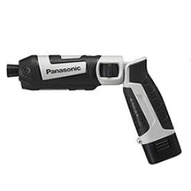 パナソニック【Panasonic】7.2V1.5Ah充電スティックインパクトドライバー EZ7521LA2S-H★【充電器・ケース・電池2個 グレー】