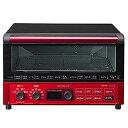 日立【SALE】コンベクションオーブントースター HMO-F100-R(メタリックレッド)★【***特別価格***】